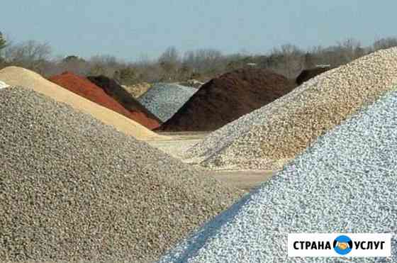 Доставка сыпучих грузов Песок, Пгс, оптималка, щеб Горно-Алтайск