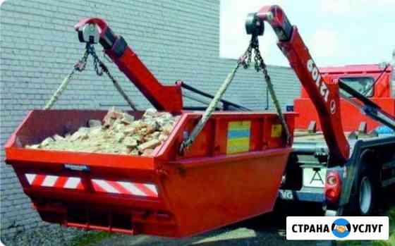 Вывоз строительного мусора и бытового хлама Калининград