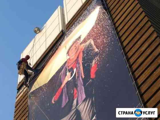 Монтаж-демонтаж баннеров,плакатов(выс-этаж работы) Махачкала