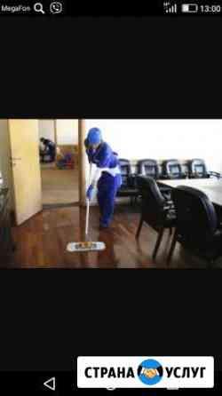 Уборка квартир,офисов,помещений качественно,быстро Тюмень