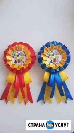 Медальки для детского сада/школы из атласных лент Волгоград