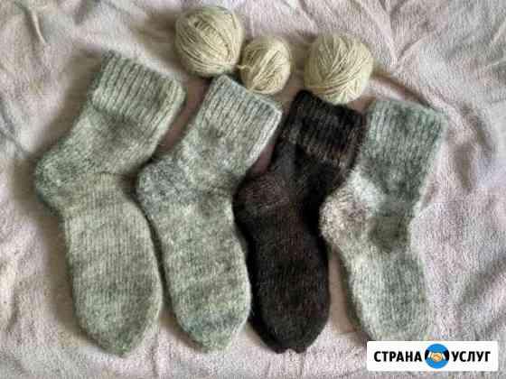 Пряжа из собачьей шерсти Барнаул