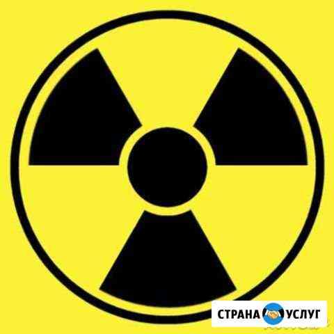 Замер радиационного фона Орехово-Зуево