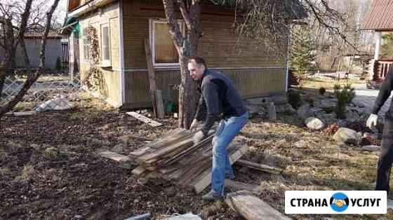 Уборка дач Иркутск
