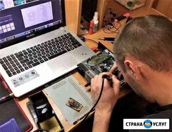 Мастер по ремонту компьютеров Астрахань