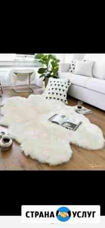 Меховые ковры из овчины Пятигорск