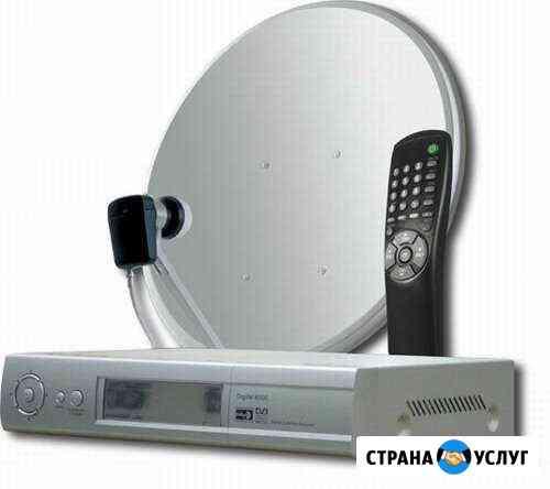 Установка и ремонт антенн Лениногорск