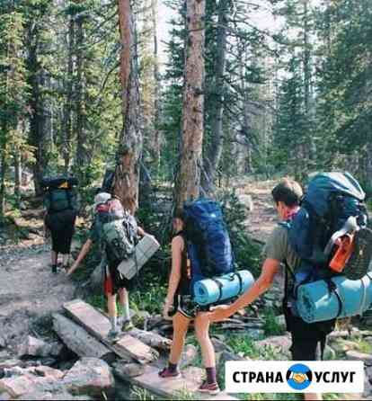 Прокат туристических рюкзаков Барнаул