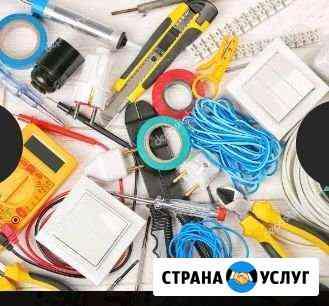 Услуги электрика Новый Уренгой