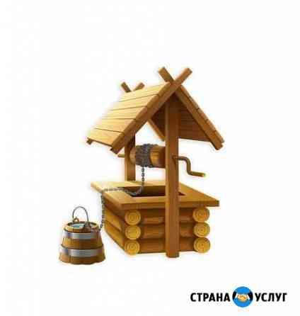 Копка колодцев Вологда