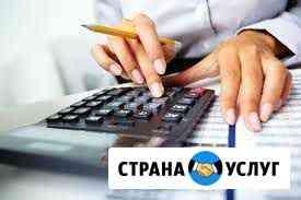 Бухгалтерские услуги Тверь