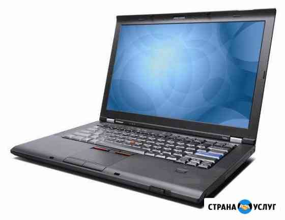 Компьютерная помощь Бердск