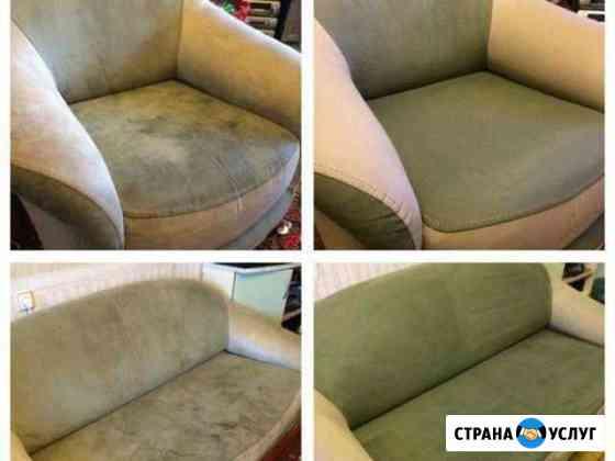 Химчистка мягкой мебели Тверь