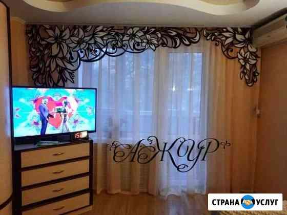 Пошив штор Краснодар