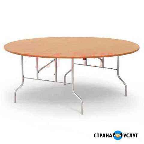 Аренда столов и стульев, кейтеринг Абакан