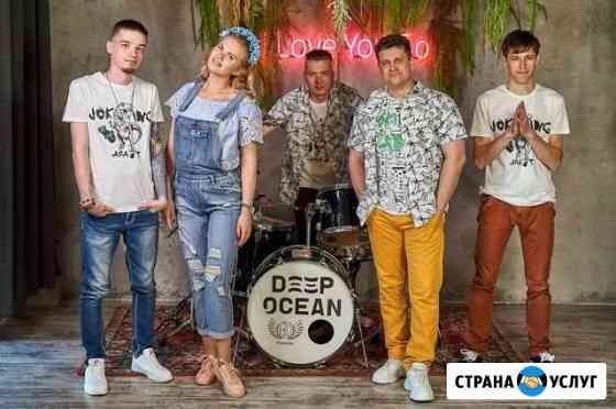 Живая музыка на праздник Хабаровск