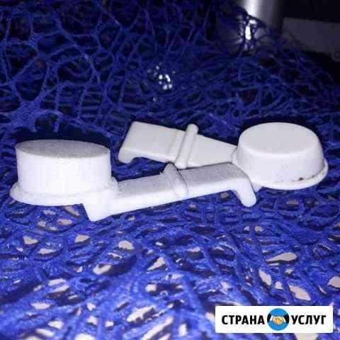 3 d печать из пластика Улан-Удэ