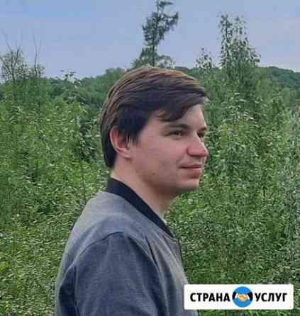 Репетитор по Математике Курск