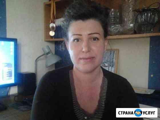 Сиделка Ульяновск