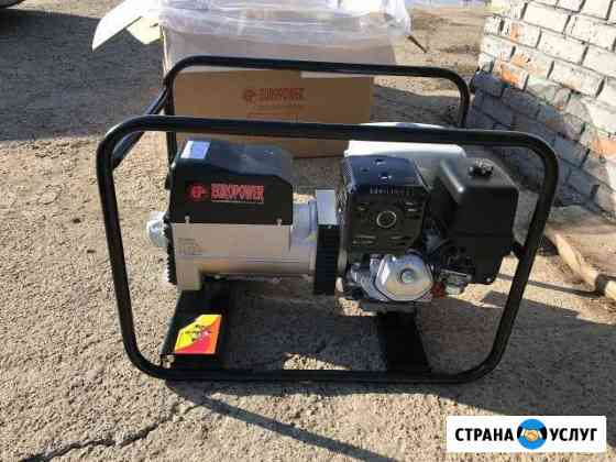 Аренда прокат сварочного генератора 7кВт Europower Чебоксары