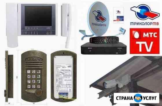 Установка - ремонт домофонов, антенн, скуд Владимир