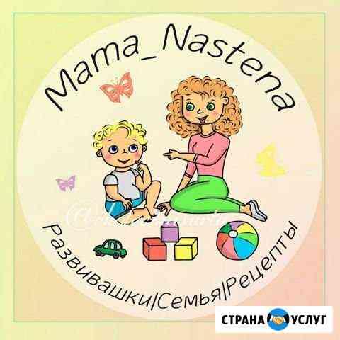 Логотип, визитка, арт портрет Екатеринбург