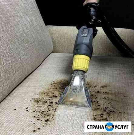 Химчистка мягкой мебели ковров матрасов Яблоновский