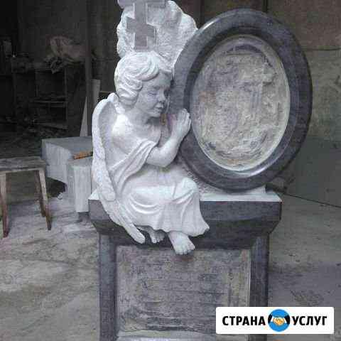 Памятники изготовление Екатеринбург