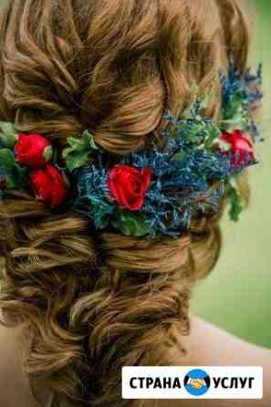 Парикмахер-прически,окрашивание волос Великий Новгород