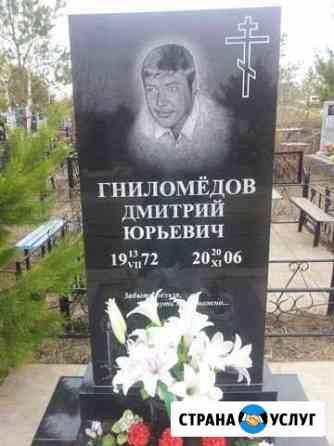 Памятники и любые услуги Переславль-Залесский