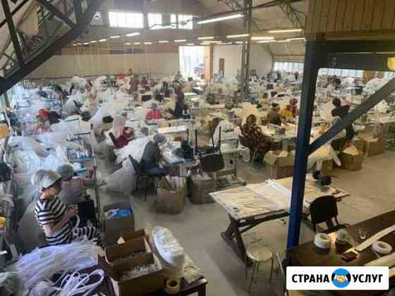 Текстильная компания shah Обнинск