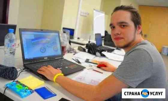 Компьютерная помощь Компьютерный мастер ремонт пк Челябинск