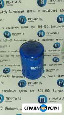 Изготовление печатей и штампов Вологда