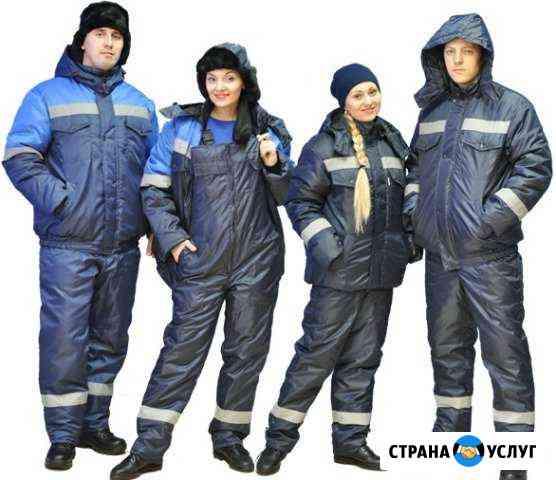 Фку ик-5 уфсин России по Саратовской области Вольск