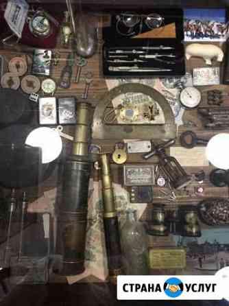 Оценим, купим, поможем продать, старинные предметы Астрахань