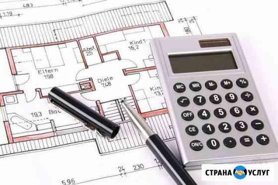 Составление смет для строительных работ Петропавловск-Камчатский