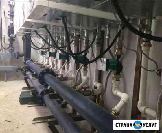 Обслуживание систем отопления водоснабжения Астрахань