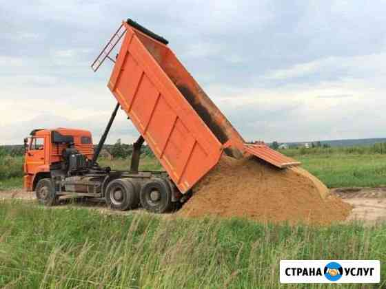 Доставка песка Иваново