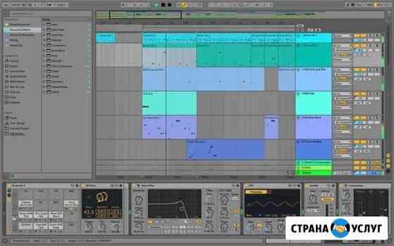 Обучение работе в программе Ableton Live 10 Хабаровск