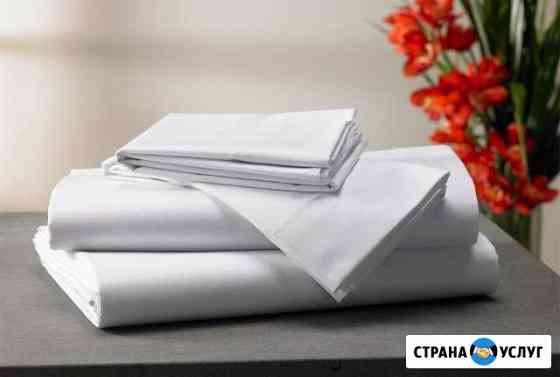 Услуги прачечной для гостиниц и ресторанов Ростов-на-Дону