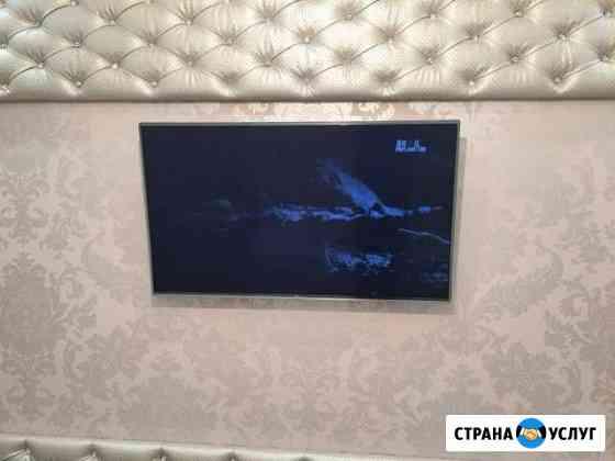 Подключение Интернет. Smart TV. Настройка Ставрополь