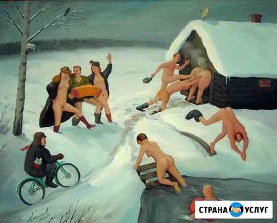 Картины на заказ, портреты по фото, роспись Рыбинск
