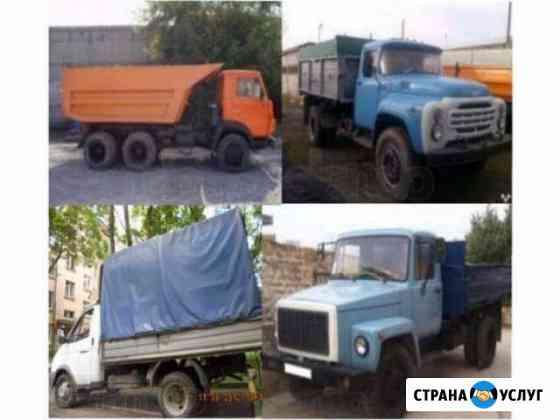 Уборка и вывоз мусора Кемерово