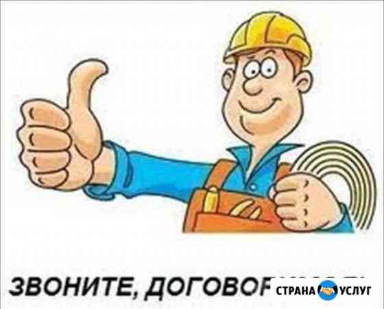 Услуги сантехника Муравленко