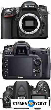 Nikon d7100 Чебоксары
