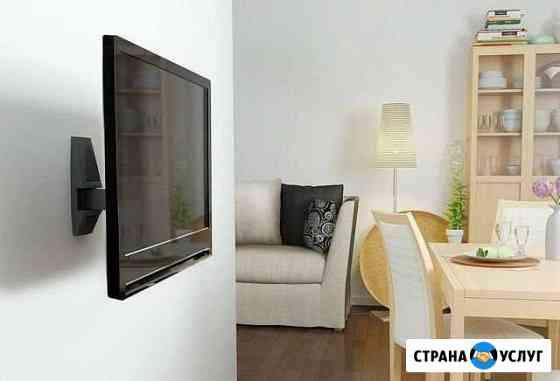 Установка телевизора на стену (монтаж кронштейна) Москва