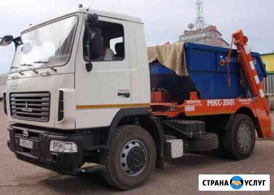 Вывоз мусора мусорный контейнер бак Ковров