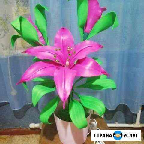 Ростовые цветы светильники Бийск