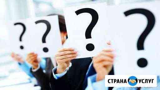 Защита Прав Потребителей Ульяновск
