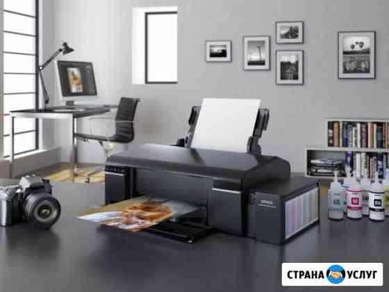 Печать фотографий от 10*15 до А1 (бумага премиум) Воронеж